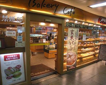 株式会社カスカード/開発スタッフ 創業半世紀の中で培ってきた製パン ノウハウを学べるチャンス!