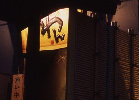 株式会社オーイズミフーズ/安定企業☆厚待遇&月8日休 店長・料理長候補 当社の社員は月8日しっかり休めます! 大手企業で十分すぎる安心の高待遇♪